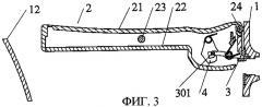 Автоматическая крышка для электрического чайника (патент 2327405)