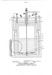 Криогенный вакуумный насос (патент 898113)