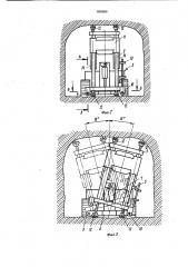 Станок для бурения взрывных скважин (патент 899909)