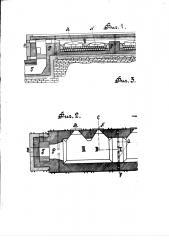 Печь для получения сернистого натрия (патент 2357)