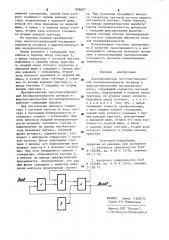 Преобразователь частотно-импульсной последовательности сигналов в широтно-импульсную последовательность (патент 898607)