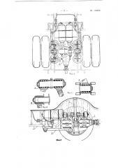 Подвеска колес ведущего моста автомобиля (патент 119079)