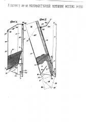 Приспособление для выдачи складных бумажных стаканов и т.п. предметов (патент 1550)