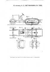 Устройство для езди на автомобиле с применением гусеничной ленты и дополнительных колес (патент 7868)