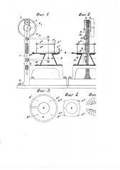 Станок для изготовления рисунков из цветных бумаг (патент 2666)