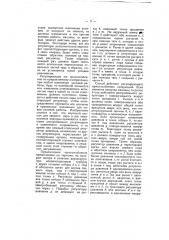 Приспособление для регулирования турбин с двуили многократным отбором пара (патент 6431)
