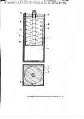 Гальванический элемент (патент 1914)