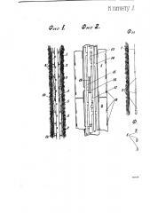 Устройство для подъема жидкости (нефти) из буровых скважин (патент 2146)