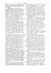 Способ получения дисульфида кремния (патент 899464)