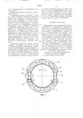 Вращающийся регенеративный воздухоподогреватель (патент 896323)