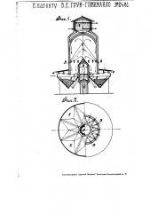 Сушилка для получения безводных солей из растворов (патент 2481)
