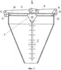 Бункер для сыпучих материалов (патент 2668208)