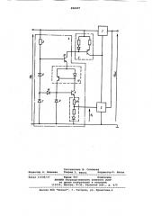 Стабилизатор постоянного напряжения (патент 896607)