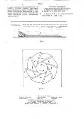 Наносоперехватывающее сооружение (патент 896166)