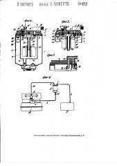 Приспособление для засасывания горючей жидкости для двигателей внутреннего горения (патент 1869)