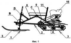 Снегоход (патент 2424150)