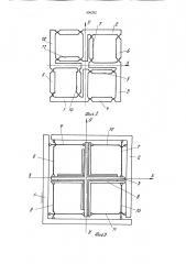 Механизм координатных перемещений (патент 896292)