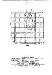Способ устройства мозаичного покрытия (патент 896216)