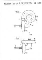 Гидравлическая передача (патент 1665)