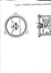 Электрический выключатель с выдержкой времени (патент 1371)