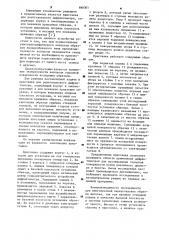 Приставка для рентгеновского дифрактометра (патент 898301)