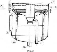 Сепаратор-пароперегреватель (патент 2534256)