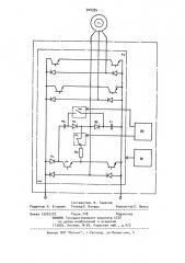 Статический преобразователь с блоком импульсного перевозбуждения для питания гистерезисного электродвигателя (патент 900395)