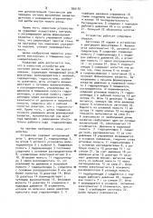 Устройство для контроля длины захватки при проталкивании (патент 899182)
