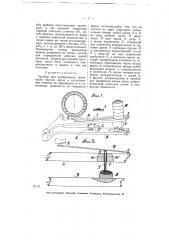 Прибор для определения влажности партии зерна и установления степени ее однородности в отношении влажности по твердости зерна (патент 5151)