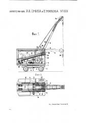 Поворотный кран на тележке с поворотною укосиною (патент 826)