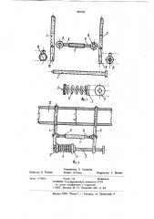 Устройство для фиксации костных отломков (патент 897232)