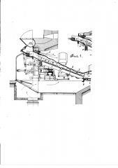 Механическая топочная решетка с наклонными частью подвижными, частью неподвижными колосниковыми элементами (патент 1988)