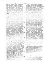 Преобразователь напряжение-код с коррекцией динамической погрешности (патент 898609)