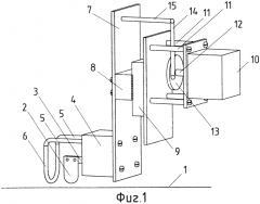 Устройство для извлечения звука из струны струнного инструмента (патент 2591688)