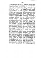 Тормозное устройство для самодвижущихся экипажей (патент 8267)