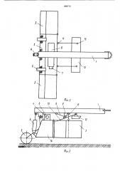 Мала-выравниватель (патент 899770)