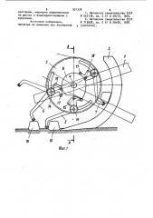 Подборщик шпал (патент 901378)