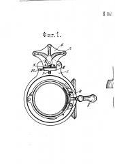 Задержка для челнока круглых вязальных машин (патент 766)