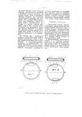 Тарелочный клапан (патент 5177)