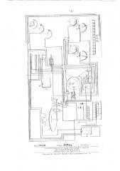 Аппарат для исследования скорости и точности координации двигательной реакции человека на зрительный и слуховой раздражитель (патент 120292)