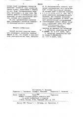 Способ контроля качества изоляции токоведущих элементов (патент 896562)