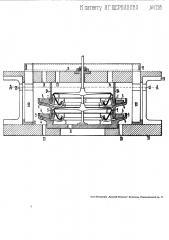 Способ и аппарат для электролитического получения щелочей и хлора (патент 1728)