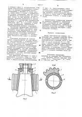 Якорь электрической машины (патент 896717)