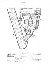 Отсадочная машина (патент 899124)