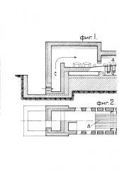 Пламенная печь (патент 1603)
