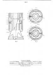 Погружной пневмоударник (патент 293117)
