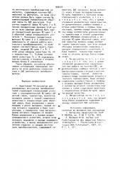 Адаптивный пи-регулятор для управляемых вентильных преобразователей (патент 900404)