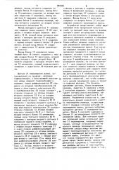 Устройство для автоматического управления прокатным станом (патент 900902)