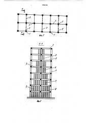 Сейсмостойкий каркас многоэтажного здания (патент 896230)