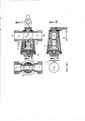 Соединительный кран для тормозов с сжатым воздухом (патент 2642)